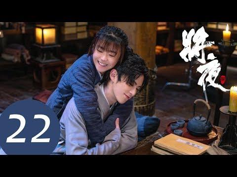 ENG SUB【将夜S2 Ever Night S2】EP22 | 宁缺在雪地艰难生存