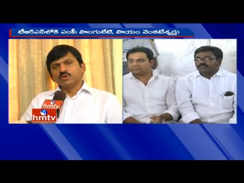 Khammam MP Ponguleti Srinivas Reddy To Join TRS | Face to Face | HMTV