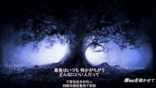 """作詞: 荒木とよひさ 作曲: 三木たかし 平成3年(1991年)2月27日発売 """"悲..."""
