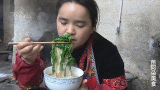 苗大姐做豌豆尖面条,嗦嗦就吃了一大碗
