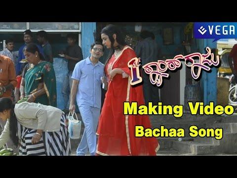 1st Rank Raju Kannada Movie : Bachaa Video Song Making