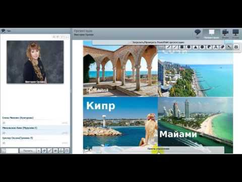 Видео с веб-камеры пользователя виктория зверева