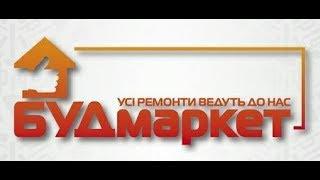 видео виготовлення та монтаж в Києві та Борисполі