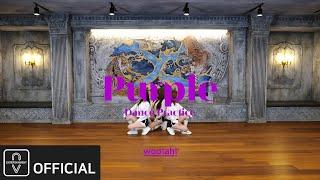 Woo!ah! (우아!) – 'Purple' Dance Practice (Fixed Ver.)