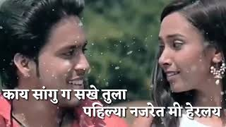 Raat chandan /Marathi romantic Whatsapp lyrics/ status