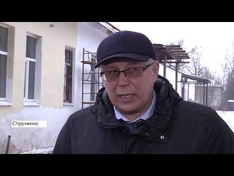 Проверка Росздравнадзора в Струнино (2019 12 05)