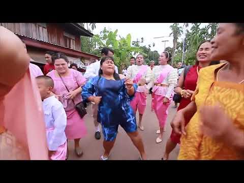 ขันหมากสายย่อ พีท & ตั้ม, Thai Wedding Dance Remix 2018
