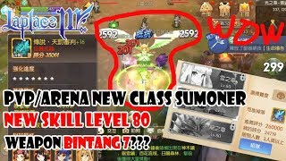Laplace M.Weapon Lvl 80(Bntang 7),New SKILL ULTIMATE,PVP Sumonner,Dungeon Lvl 70&80 #REVIEW#Sharing