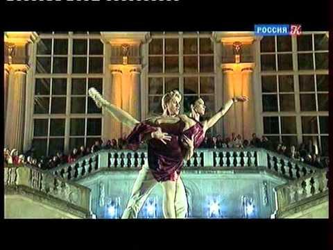 Гергиев с Венским