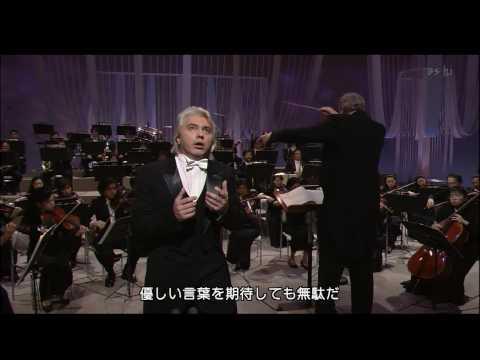 Dmitri Hvorostovsky - Macbeth; Pietà, rispetto, amore (Japan 2005) HD