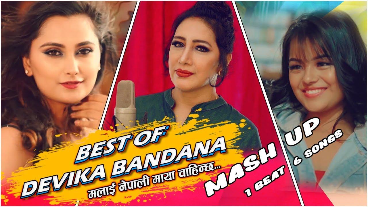 Best Of Devika Bandana | Mashup | 1 Beat 6 Songs | Malai Nepali Maya Manparcha