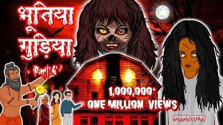 भूतिया गुड़िया भाग 6 - Horror Kahaniya   Hindi Scary Stories    Hindi Horror Story   Horror Movies