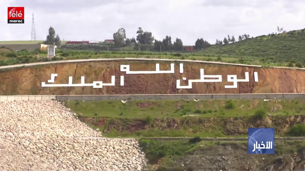 4d3dfe31c منظمة الأغذية والزراعة.. ضعف إدارة المياه يمكن أن يفاقم التوترات الاجتماعية  في المغرب - تيلي ماروك