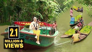 বাংলাদেশের সবচেয়ে বড় ভাসমান পেয়ারার বাজার | The Biggest Floating Guava Market in Bangladesh