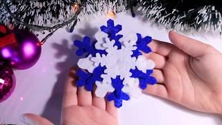 снежинки из Фетра Украшение на Новый Год и Рождество DIY Снежинка