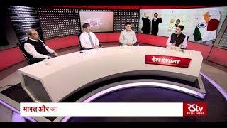 Desh Deshantar : मोदी की जापान यात्रा   PM Modi concludes Japan visit