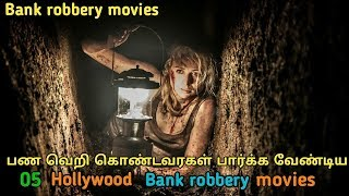 Hollywood best bank robbery Related action movies in tamil | tubelight mind |