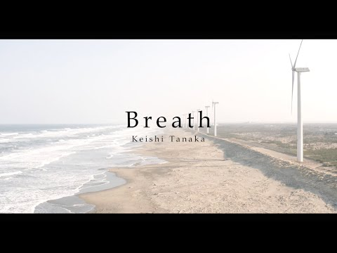 Keishi Tanaka / Breath [Official Music Video]
