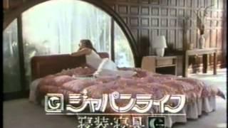 ロゴマーク・サウンドロゴ集 1984 thumbnail