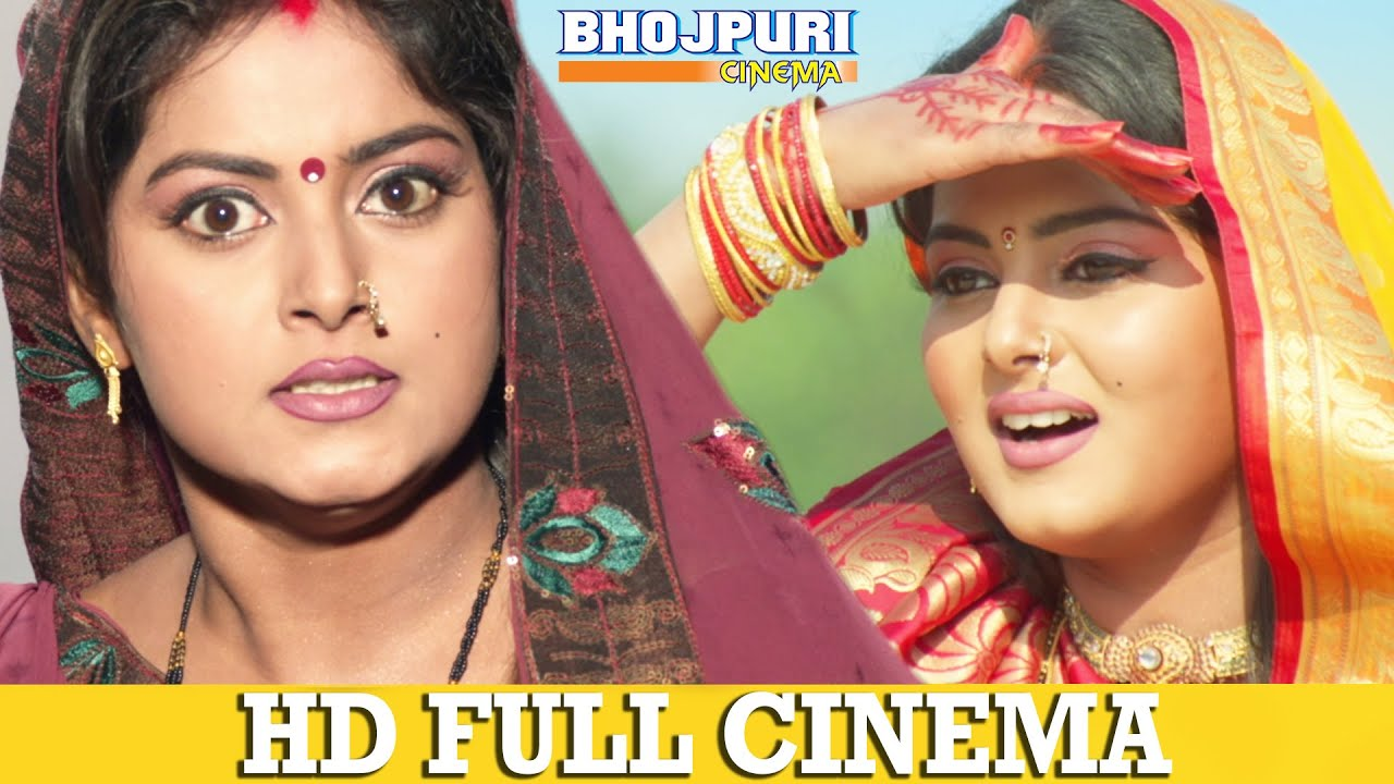 Anjana Singh | Superhit Full Bhojpuri Cinema 2020 | New Bhojpuri Movie 2020 Смотри на OKTV.uz