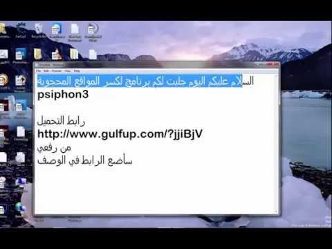 تحميل برنامج splashtop 2 للكمبيوتر