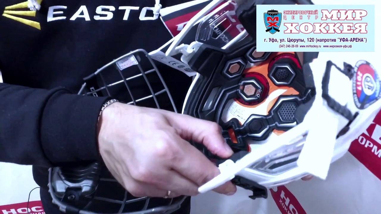 Шлемы хоккейные в интернет-магазине спортивных товаров sport07. Ru. Широкий ассортимент, низкие цены и доставка в любую точку россии.