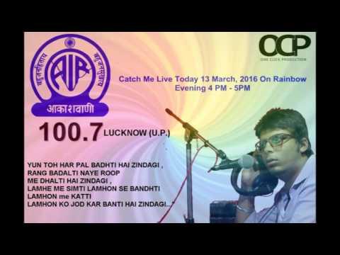 All India Radio Live 100.7 Rainbow Lucknow U.P.