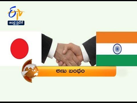 Andhra Pradesh - 28th October 2016 - ETV 360 1 PM News Headlines