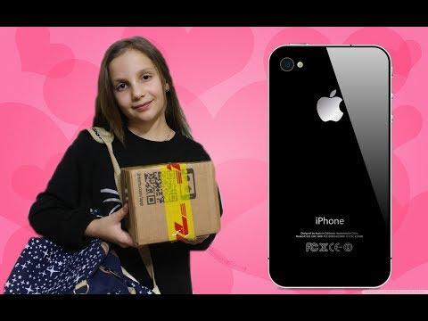 iPhone X ВЫСЛАЛИ Ире из Америки Идем получать посылку