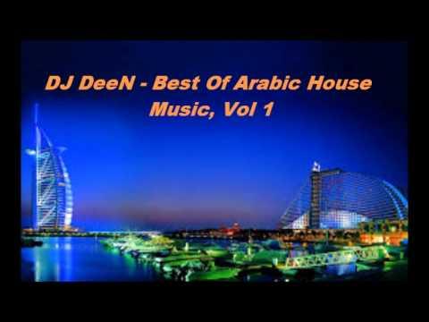 Best of arabic house music vol 1 dj deen pres arabic for Arabic house music