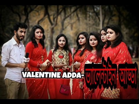 Best Valentine prank adda |  ভ্যালেন্টাইন আড্ডা |  Bangla New Funny Video |  Dhaka Media