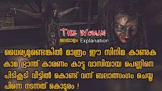 The Woman Movie Malayalam Explanation / Mallu Explainer Malayalam / MALLUEXPLAINER