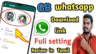 Gb whatsapp Full Setting Review In Tamil | How To Download Gb Whatsapp In Android Mobile | Whatsapp screenshot 5