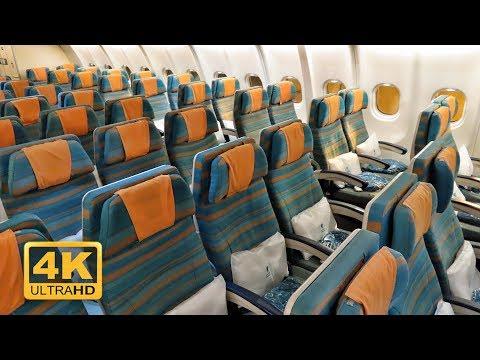 OMAN AIR | PARIS - MUSCAT | ECONOMY CLASS | AIRBUS A330