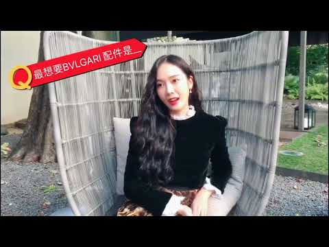 Jessica interview with Vogue Taiwan in Milan Fashion Week