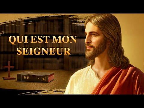 « Qui est mon Seigneur » La Bible est-elle le Seigneur ou Dieu ? | Film chrétien en français