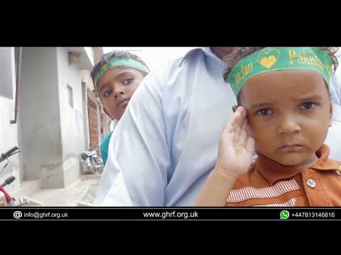 Global Humanitarian Relief Foundation (GHRF) Documentary