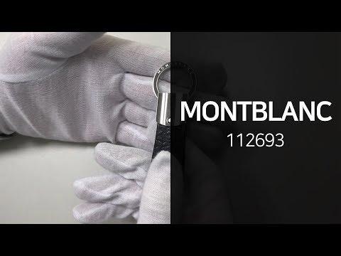 몽블랑 112693 시그니처 가죽 키링 리뷰 영상 - 타임메카