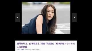 引用元 http://headlines.yahoo.co.jp/hl?a=20150829-00000216-sph-ent....
