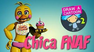 Рисуем мультфильмы 2 Как нарисовать  спрайты Чику из 5 ночей с Фредди.. Рисуем мультфильмы 2 Fnaf,