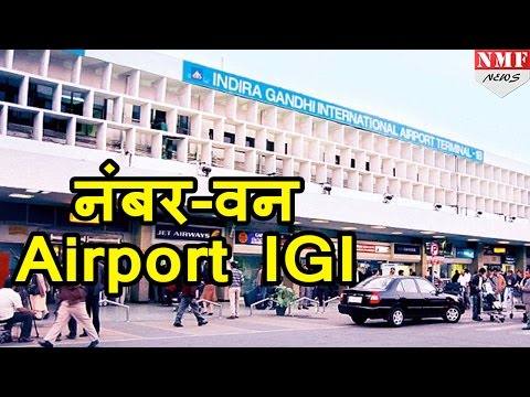 IGI Airport बना World का Number One Airport |MUST WATCH !!!