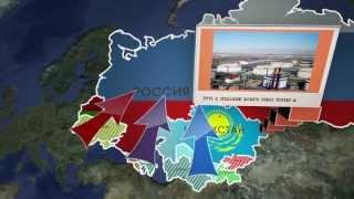 Однако Евразия  что такое Евразийская интеграция?