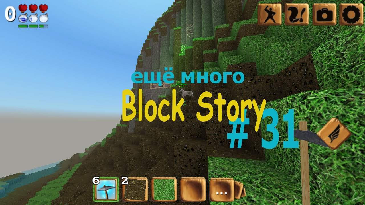Block story как сделать лук