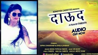 Daud Ki Chhori A1 Remix Song By Voice of Jaat Music