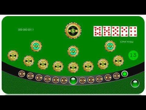 Презентация за казино человек который принимает ставки в казино