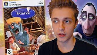 Рататуй - ОЧЕНЬ МИЛО И ВКУСНО!