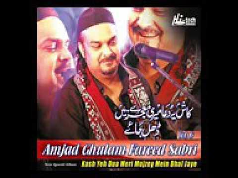 Saqia aur pila aur pila by Amjad Sabri