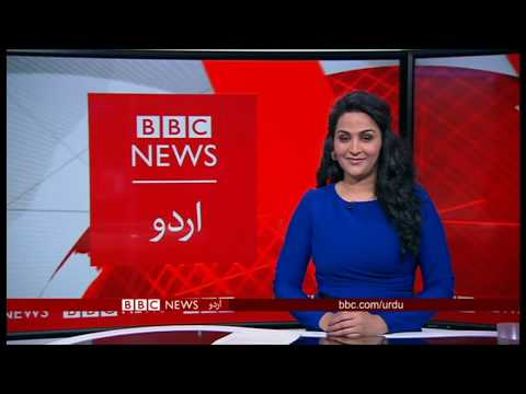 BBC Urdu Sairbeen, 14 June 2019