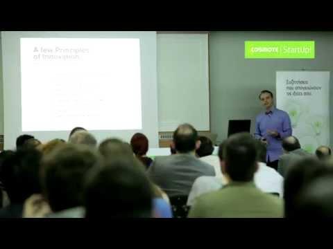 COSMOTE StartUp Evening Talks -  Steve Vranakis