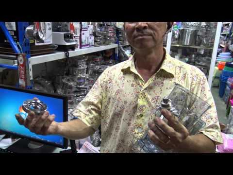 วิธีการถอดใบมีด เครื่องปั่นสมูทตี้ : ร้านไชยชนะ